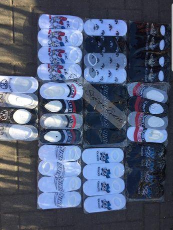 Skarpetki Stopki Balerinki Damskie CK Tommy Levis Nike Gucci Moschino