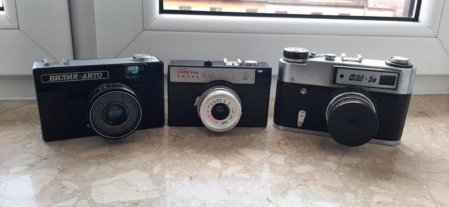 Aparaty fotograficzne- analogowe