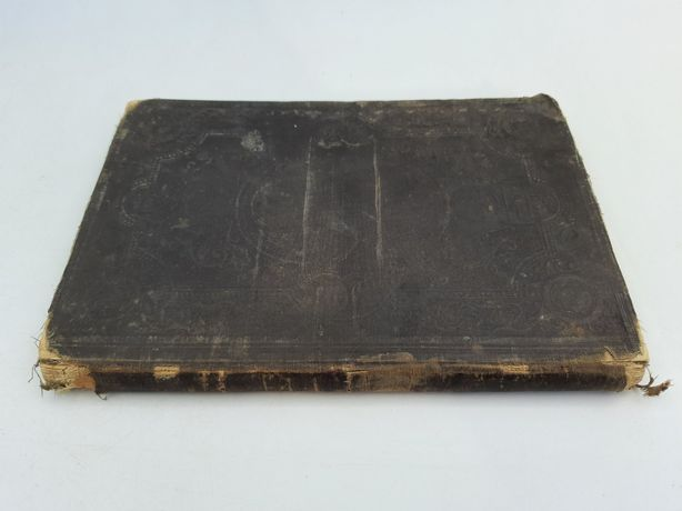 1892 г. Пятикнижие Мойсеево. Библия.