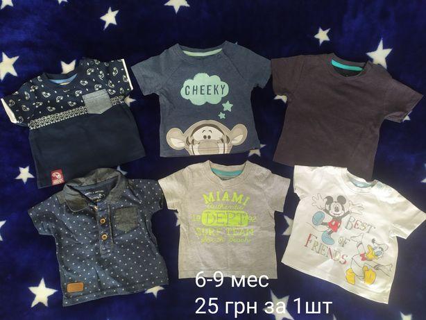 Продам детскую одежду, футболка, песочник, шторы, штаны