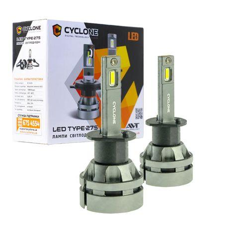 """Лампа светодиодная для фар """"CYCLONE LED H1 5000K 5100LM CR TYPE 27S"""" 2"""