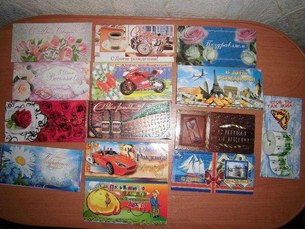 конверты для денег разные