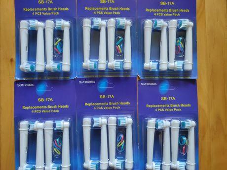Сменные насадки для электрических зубных щеток Braun Oral-b