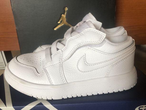 Super Nike Jordan!