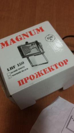 Прожектор LHF 150