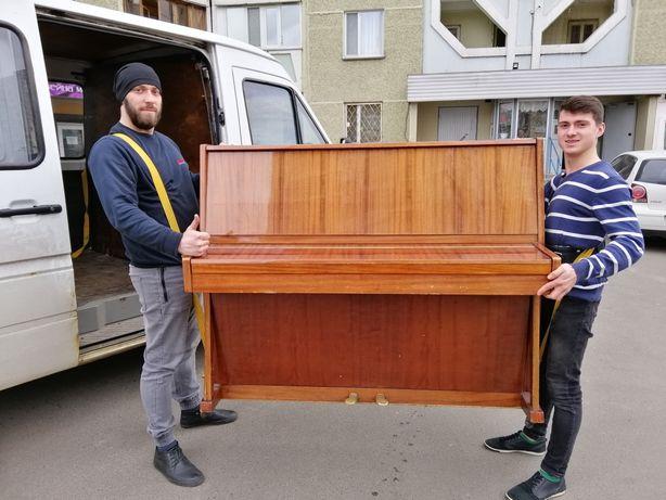 Перевозим и переносим пианино, недорого.