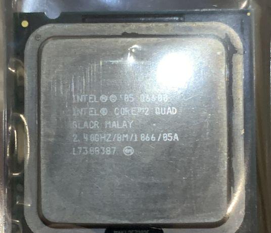 Processador Q6600 Socket 775 com 8Mb cache