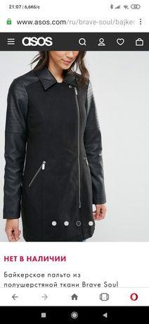 Куртка, пальто Brave Soul