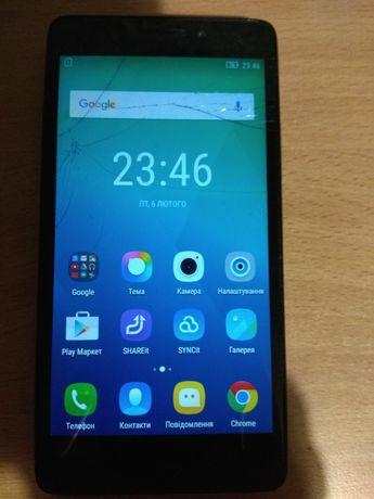 Мобільний телефон Lenovo Vibe P1m Black