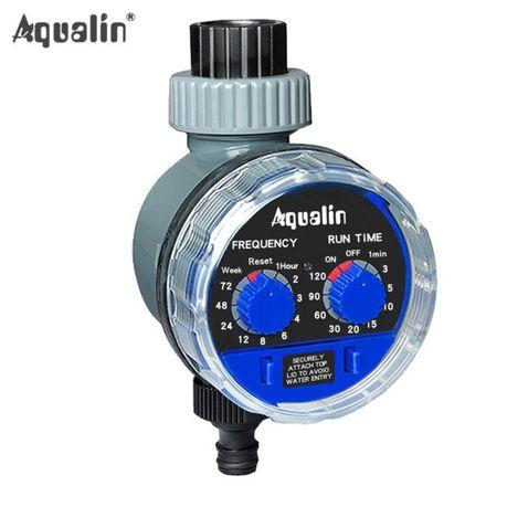 Таймер полива с шаровым клапаном Aqualin