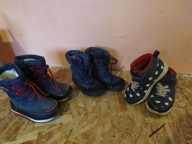 Обувь на девочку, ботинки, сапоги, хайтопы