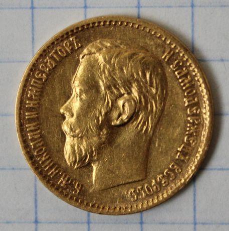монета 5 рублей 1898(АГ) года,золото