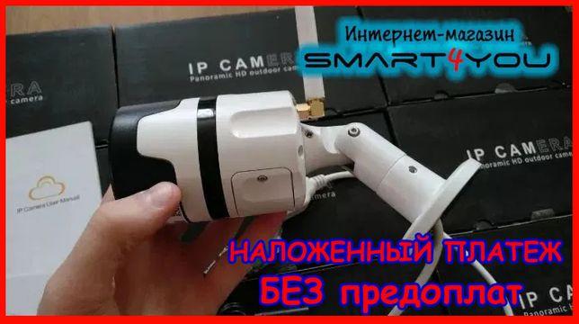 Широкоугольная ip камера USafe C63S 2mp wifi с углом обзора 180 град.