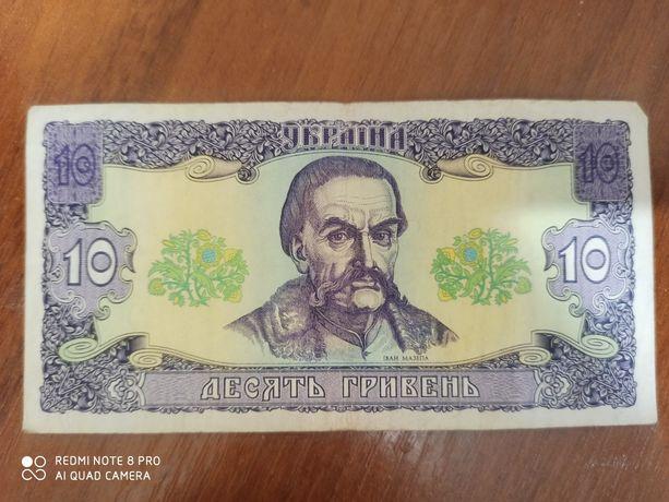 Купюры, деньги 1992 года