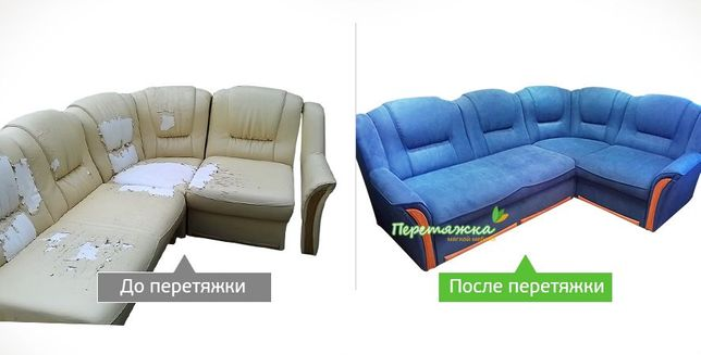 Перетяжка (обивка) дивана, реставрация и ремонт диванов
