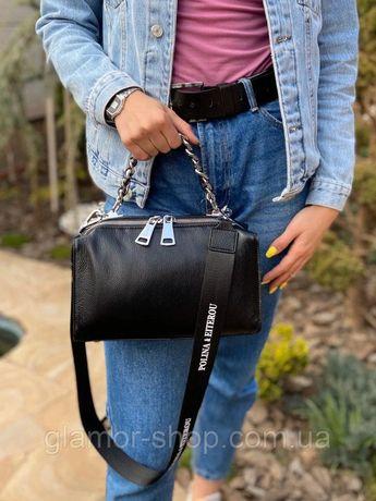 Женская кожаная сумка бочонок через на плечо Polina & Eiterou жіноча