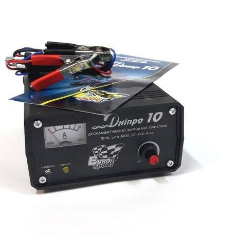 Автомобильное зарядное устройство Днепр 10 12 В, 10 А с режимом десуль