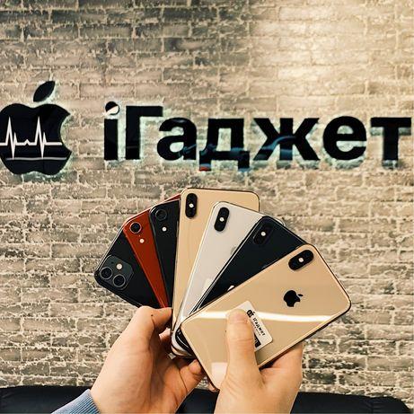 iPhone 7, 7 Plus, 8 Plus, X, Xr, Xs, Xs Max, 11
