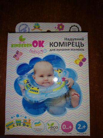круг надувной для младенцев 80 грн