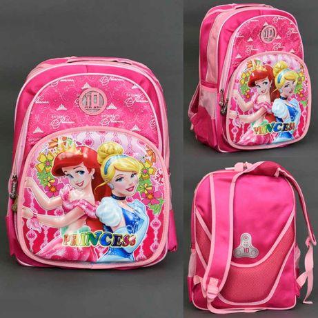 Рюкзак школьный для девочки (ортопедическая спинка) начальные классы