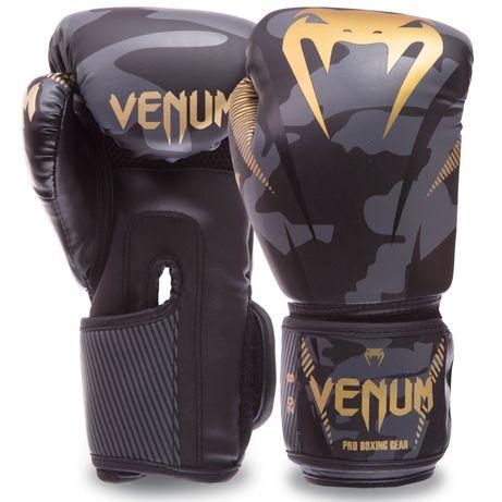 Перчатки боксёрские PU на липучке Venum Impact
