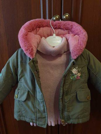 Курточка 6 - 9 міс.