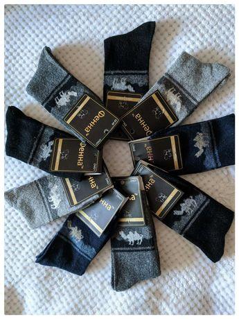 Шкарпетки чоловічі собача шерсть