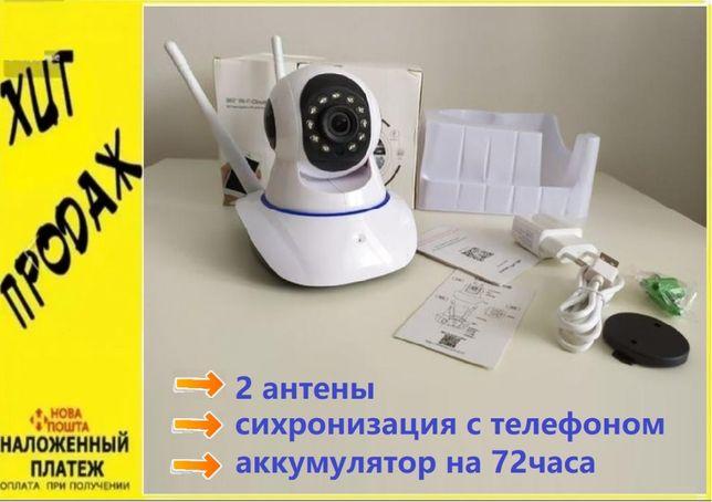 WiFi камера. IP камера видеонаблюдение. С удаленным доступом ⫸АКЦИЯ