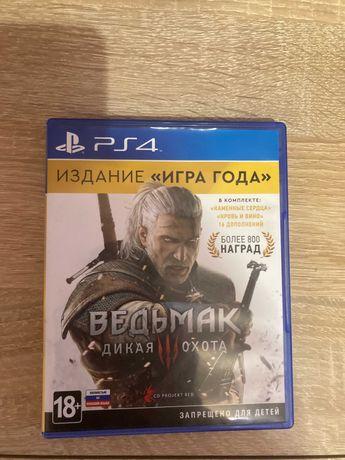 """Продам игру Ведьмак 3 издание """"игра года"""""""