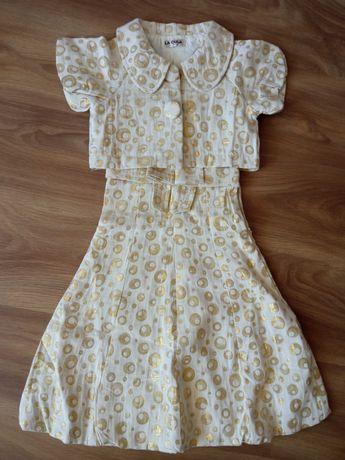 Платье комплект нарядное