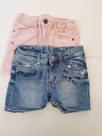 Komplet zestaw spodnica i spodenki jeans 4 5 lat 110