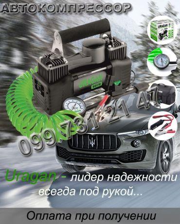 Автомобильный компрессор / насос ! Лидер качества! Гарантия 24мес.