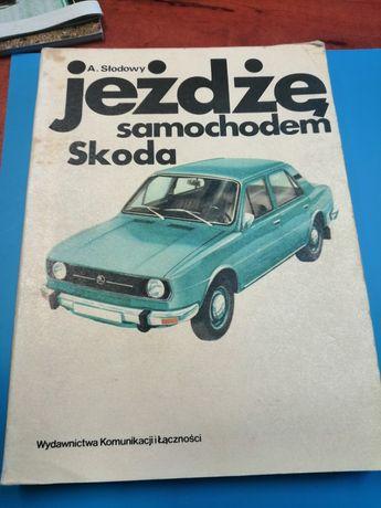 Książka Skoda 105