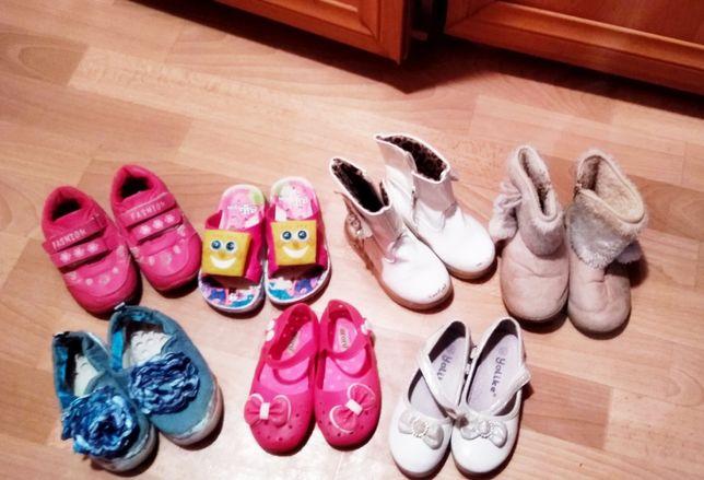 Детская обувь, вся обувь за 300грн или по отдельности