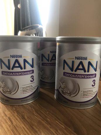 Nan гипоаолергенный