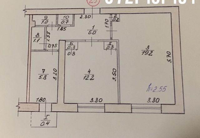 Продажа квартиры Стаханов