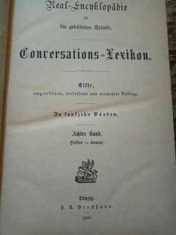 Книга на немецком языке 1866года