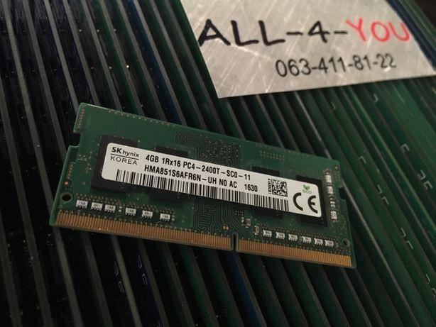 DDR4 4GB SO-DIMM 2133 2400 2666 MHz Samsung , Micron , Hynix
