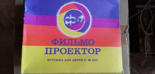 Фильмопроектор Ф-7, игрушка для детей СССР, рабочий