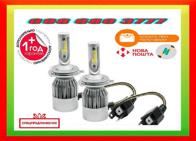 LED лампы H1 H4 H7 Н3 Н27 Н11 НВ3 НВ4 светит как ксенон лед лампа