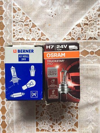 Лампочка H7 24 volt