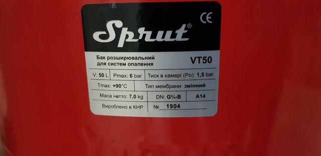 Расширительный бак 50 литров НОВЫЙ для системы отопления ю