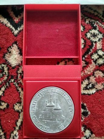 Настільна медаль