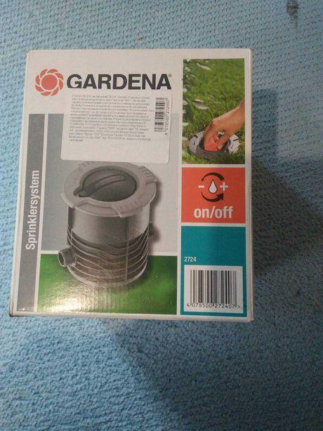 Регулятор и запорный кран Gardena (02724-20)