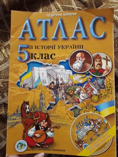 Атлас з Історії України 5 клас