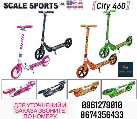 Двухколесный детский самокат Scale Sports Scooter City 460