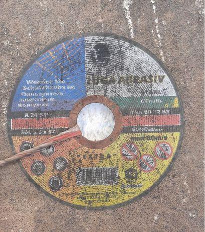 300*2,8 -Абразивный круг для резки металла Луга Абразив (Россия)