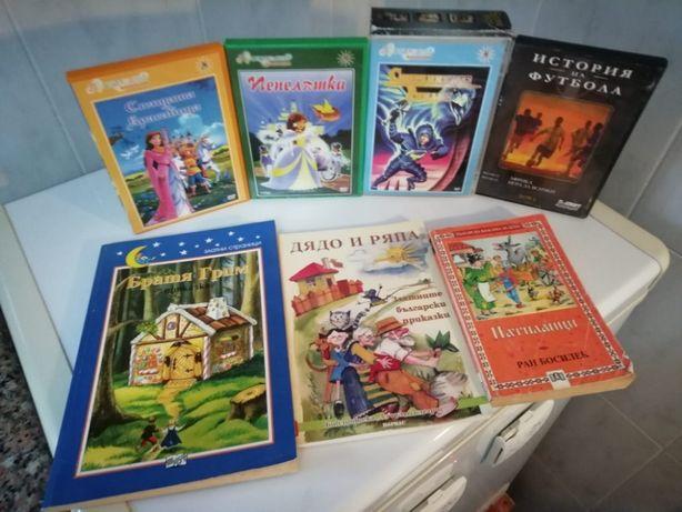 4 Filmes Novos de Criança Em Língua Búlgara Com Oferta Livros