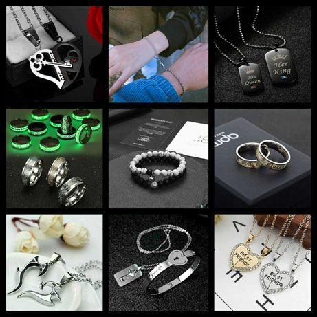 Парные кулоны, браслеты, кольца для влюблённых и друзей