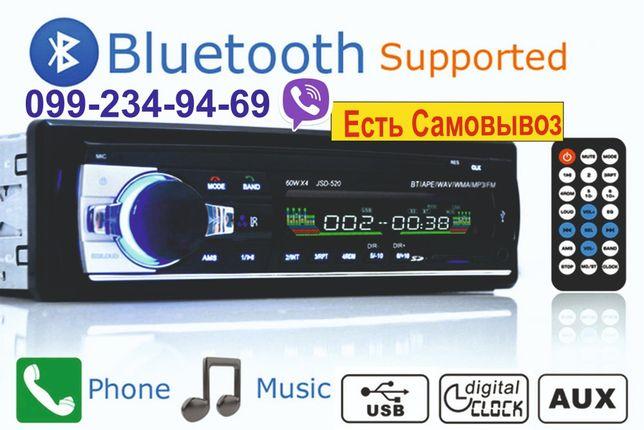 Автомагнитола с 2-я выходами, USB, SD, FM, AUX и Bluetooth Магнитола